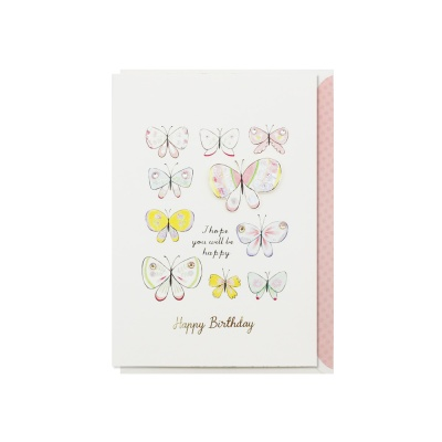 025-SG-0054 / 나비 생일카드