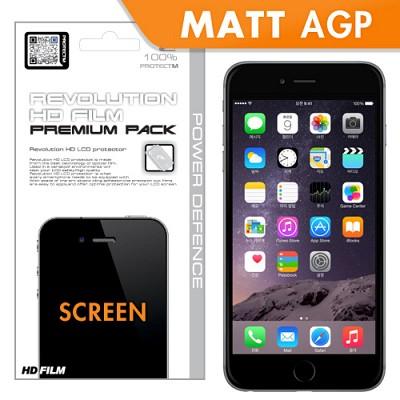 [프로텍트엠/PROTECTM] 아이폰6 플러스 iPhone6 plus 5.5인치 레볼루션HD 최고급 지문방지 액정보호필름