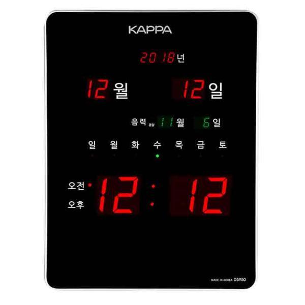 디지털 벽시계 SKD3950 전자벽시계 CH1383292