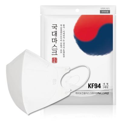 KF94 식약처 허가 국대 황사 미세먼지 마스크 100매