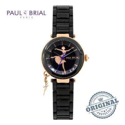 폴브리알(PAUL BRIAL) 여성시계 PB8027RGB/세라믹
