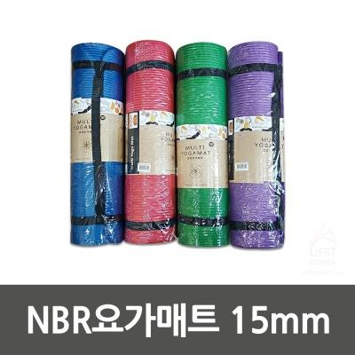 NBR요가매트 15mm 6706 요가매트 운동매트 요가매트
