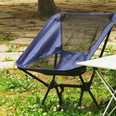 휴대용 접이식 경량 야외 간이 의자