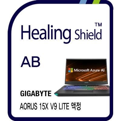 기가바이트 어로스 15X V9 라이트 시력보호 필름 1매