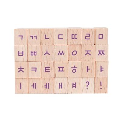 다이어리스탬프 한글DIY 고딕체 스탬프(160-ST-0001)