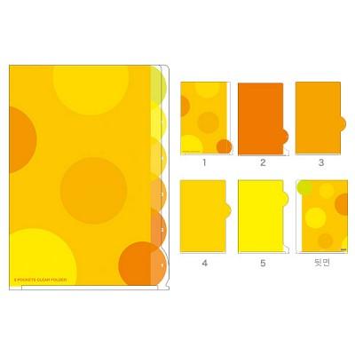 5포켓 클리어 폴더 - WATERDROP yellow