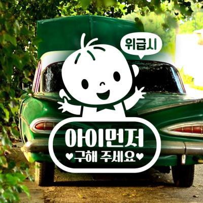 18B17 어라운드심플피오니남아아이먼저03 화이트