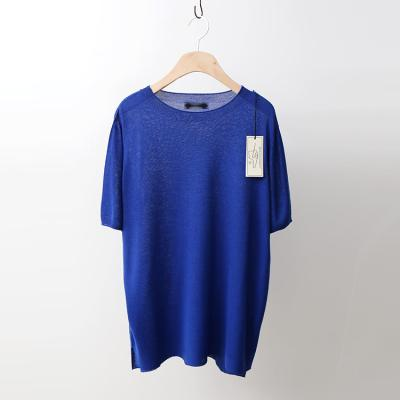 Maille Simple Sweater  - 반팔