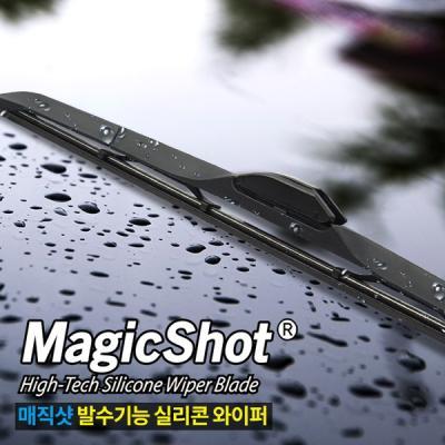 발수코팅 실리콘 차량용 국내생산 와이퍼 매직샷 550