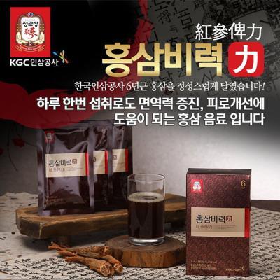 정관장 홍삼비력 50ml x 30포 + 쇼핑백