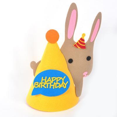 펠트동물고깔모자 토끼 파티꼬깔