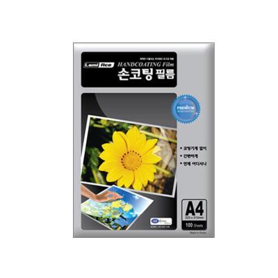 라미에이스 손코팅필름 100MIC A4(100매)