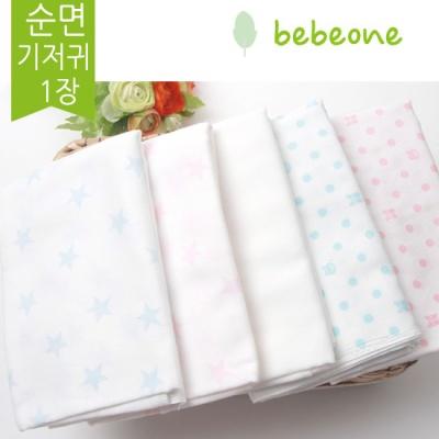 [베베원] 무형광 사각천기저귀 1장 목욕타올겸용 신생아  유아 아기 출산 백일 돌선물