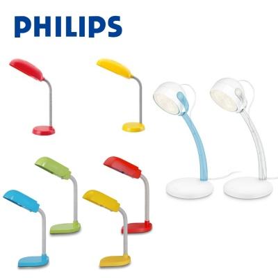 미니독서등 필립스 3종 책상 독서 LED 스탠드
