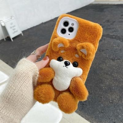 아이폰11 PRO SE2 XS 8 시바견 인형 털 휴대폰 케이스