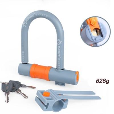 슈퍼B락 자전거락 자물쇠 잠금장치 유락 U락 열쇠