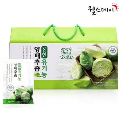 [웰스데이] 진한 유기농 양배추즙 (90ml*30포)