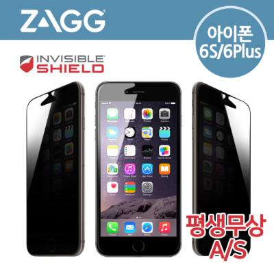 [ZAGG] 아이폰6S플러스/6플러스 사생활보호 자체복원 강화유리 보호필름