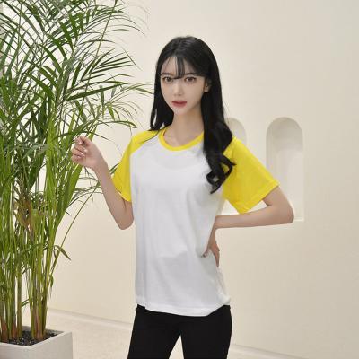 30수면 나그랑 티셔츠 (14 colors) 유니폼 티셔츠