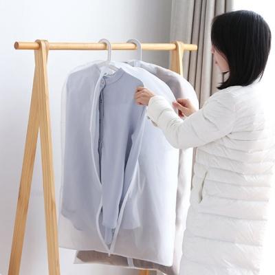 투명 방수 옷커버 5P