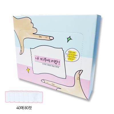 [6개set] 쥬리웨니 내 피부에 저장! 화장솜