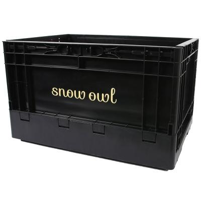 스노우아울 유틸리티 폴딩박스 블랙 클리어