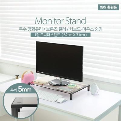 Coms 모니터 노트북 높이조절 스탠드 1단 (520x309)