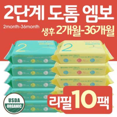 [마더케이] 마더케이물티슈 스마트스텝2단계 도톰 엠보 75매 리필 10팩
