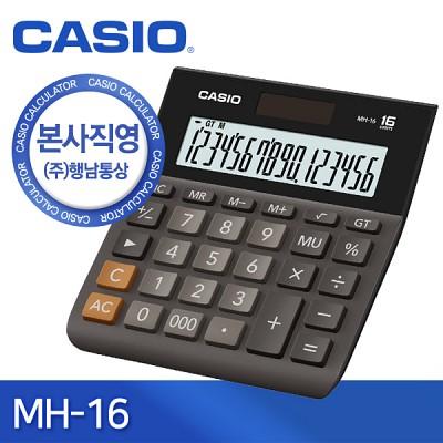 카시오 전자계산기 MH-16-BK