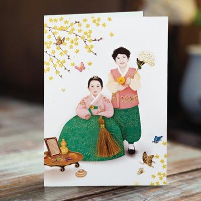 카드/축하카드/감사카드/연하장 지란지교 한복카드 FT224-5