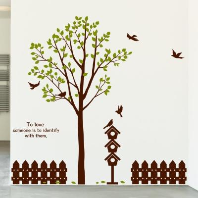 idk542-행복한 나무 이야기