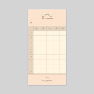 메모패드-12 시간표