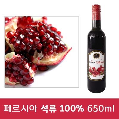 웰유팜 페르시아 석류100 석류농축원액 650ml