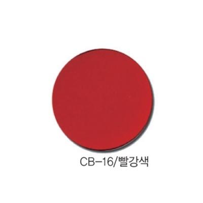 [현진아트] CB단면칼라우드락 5T 6X9 CB-16 빨강 [장/1]  102610