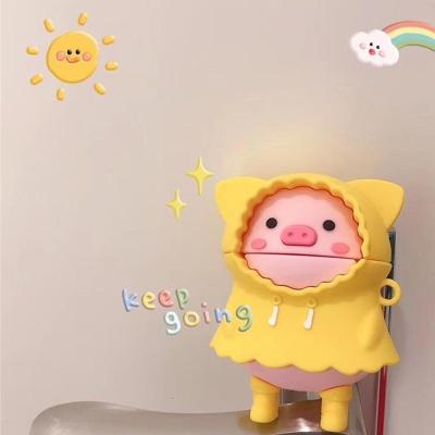 에어팟 1/2/프로 귀여운 노랑우비 돼지 실리콘 케이스