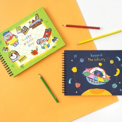 스프링 스케치북