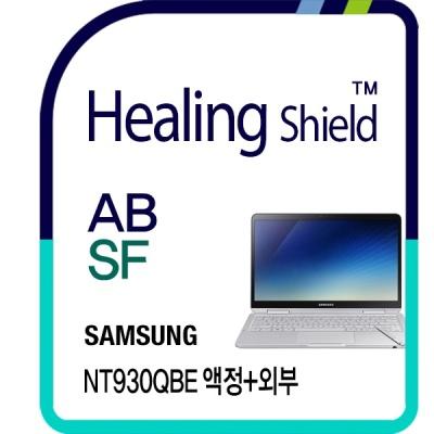 노트북 펜 NT930QBE 안티블루 액정+외부3종 필름 세트