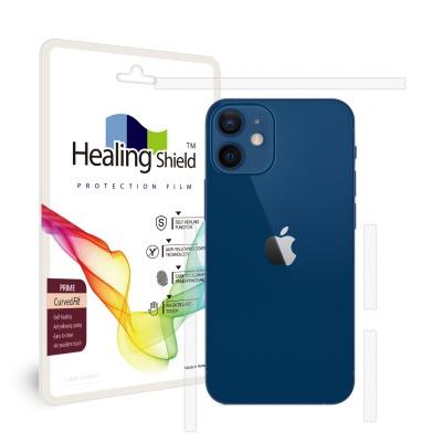 아이폰12 프라임 고광택 측면테두리 보호필름 2세트
