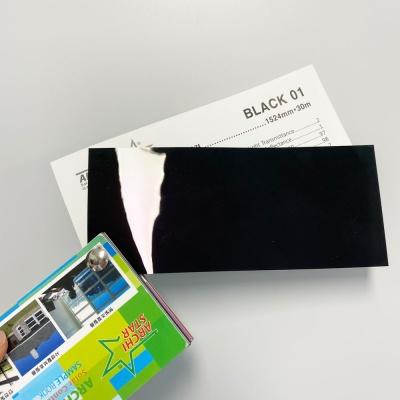 아키스타 쏠라필름 BLACK01 검정 1524mm x 1M