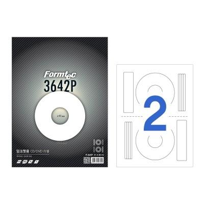 폼텍 잉크젯용 CD/DVD 라벨/PS-3642P