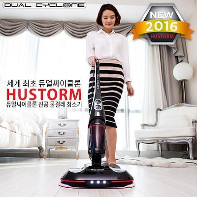 [휴스톰] 내딸금사월 듀얼싸이클론 진공 물걸레 청소기 HS-7000