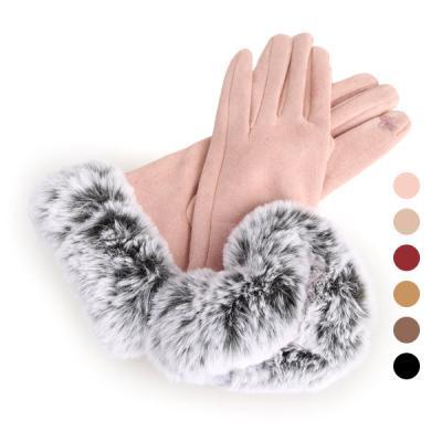 [디꾸보]인조털 손목 장식 여성장갑 GB509