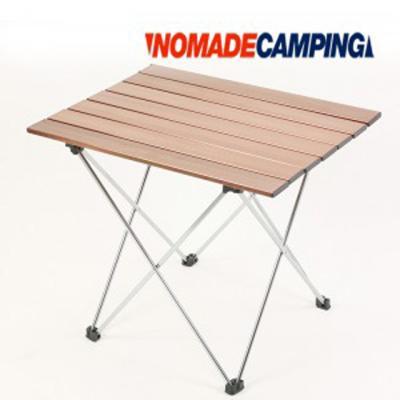 노마드 알루미늄 롤 테이블 7단-커피/캠핑테이블