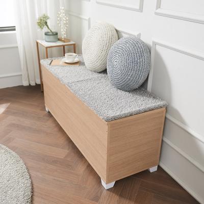 티모 와이드 수납형 의자+러그(의자깔판)