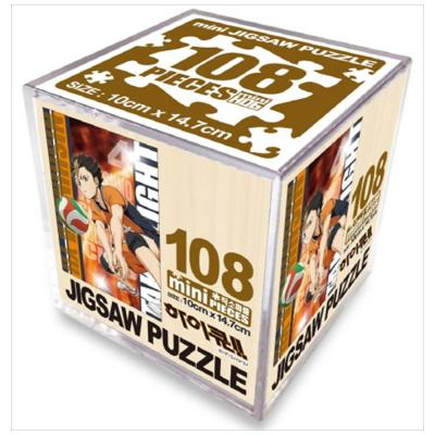 하이큐 직소퍼즐 108pcs: 니시노야 유 ST2