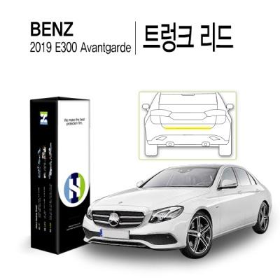 벤츠 2019 E300 아방가르드 트렁크 리드 PPF 필름 1매