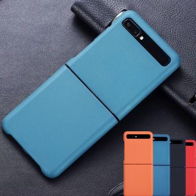 갤럭시Z플립 매트 단색 무지 컬러 스킨 하드 폰케이스
