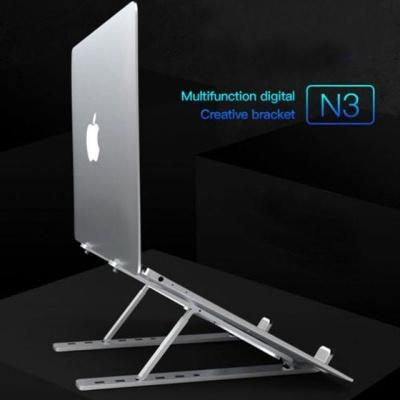 알루미늄 휴대용 접이식 노트북거치대 태블릿 실버