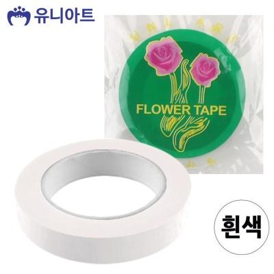 유니아트 1000 꽃테이프 (흰색)
