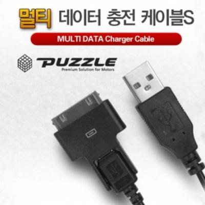 멀티 데이터 충전 케이블S 스마트폰 충전케이블